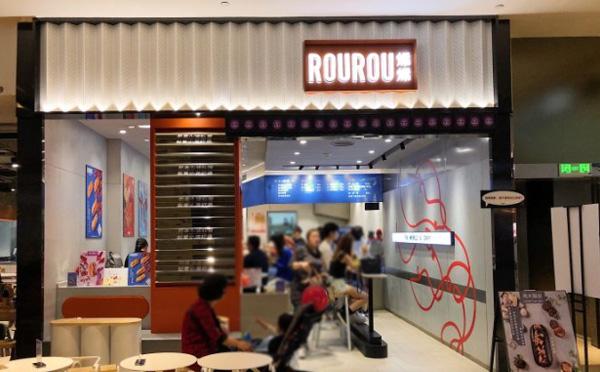 ROUROU煣煣小龙虾堡
