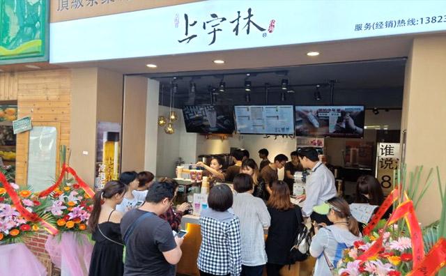 上宇林厚奶茶加盟店面