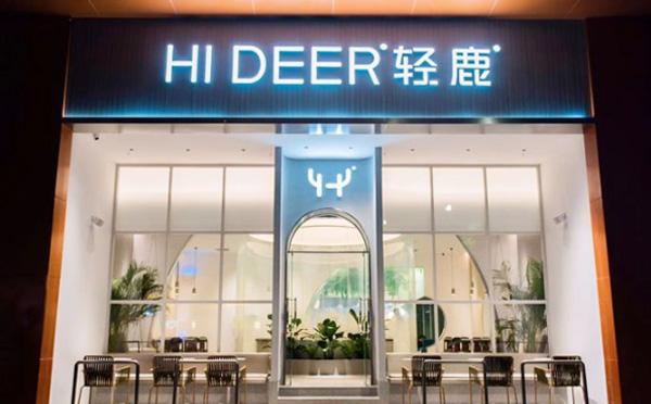 HIDEER轻鹿,极具年轻活力化以新式茶饮与欧包的品牌