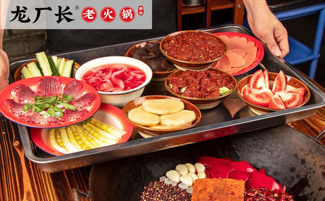 龙厂长市井火锅加盟菜品