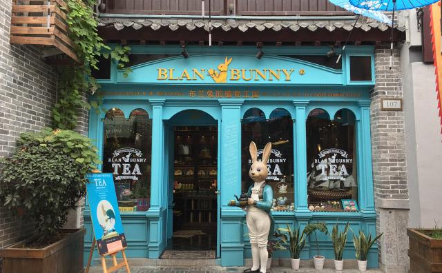 布兰兔的茶品牌故事介绍