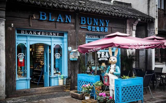 布兰兔的茶费用