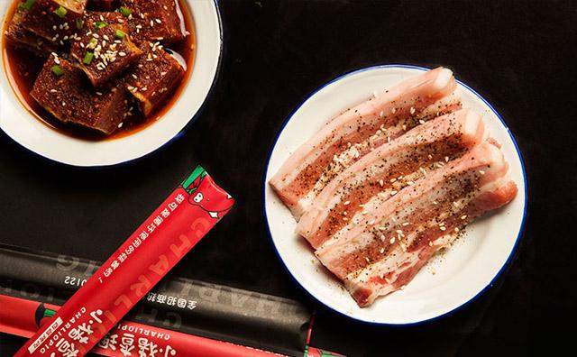 小猪查理彝族烤肉加盟菜品