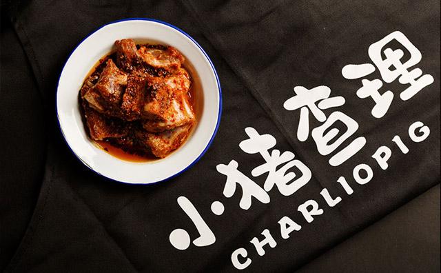 小猪查理火盆烤肉,彝族一家地道的特色烤肉店
