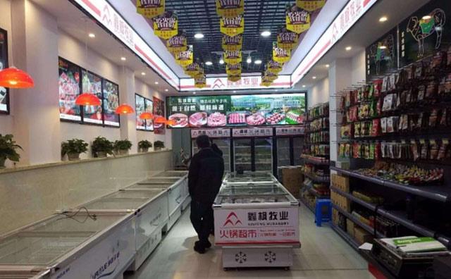 鑫枫牧业火锅超市加盟费用