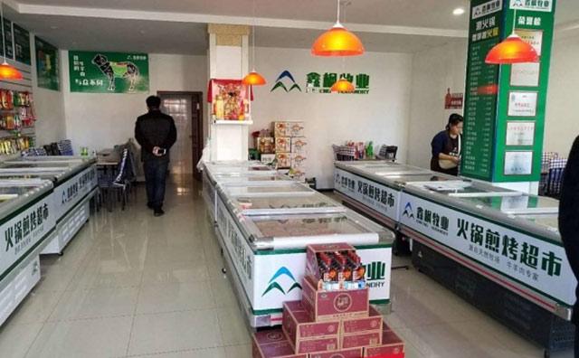 鑫枫牧业火锅超市加盟优势