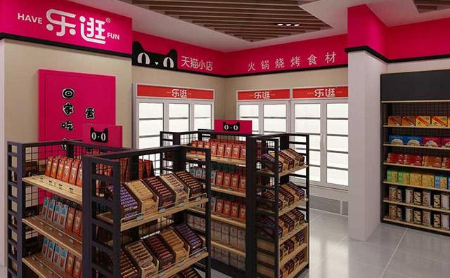 乐逛火锅烧烤食材超市加盟优势