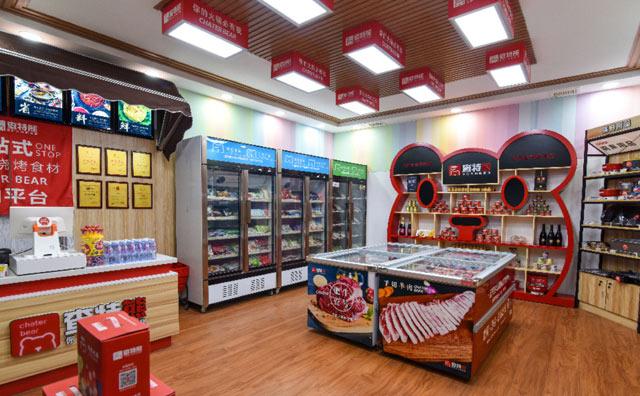 查特熊火锅生鲜食材超市加盟优势