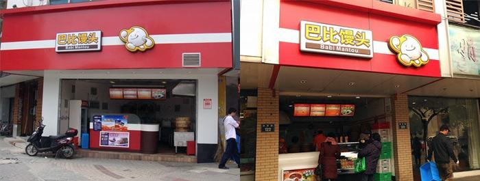 中式面食店厨房设计