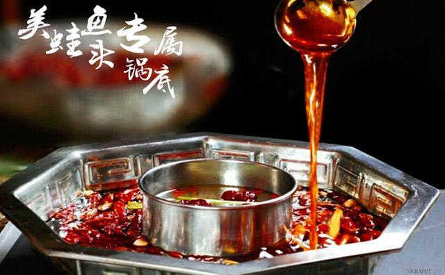 美蛙鱼头火锅加盟菜品