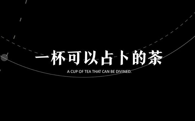 答案茶奶茶加盟