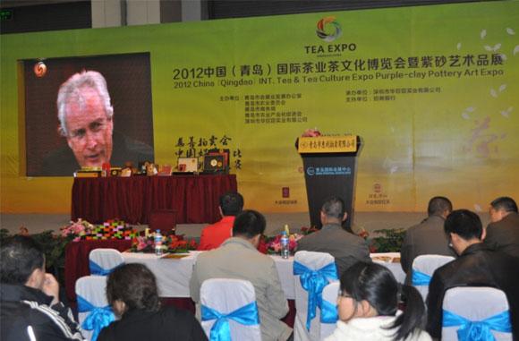 2012青岛茶博会现场慈善拍卖会活动回顾