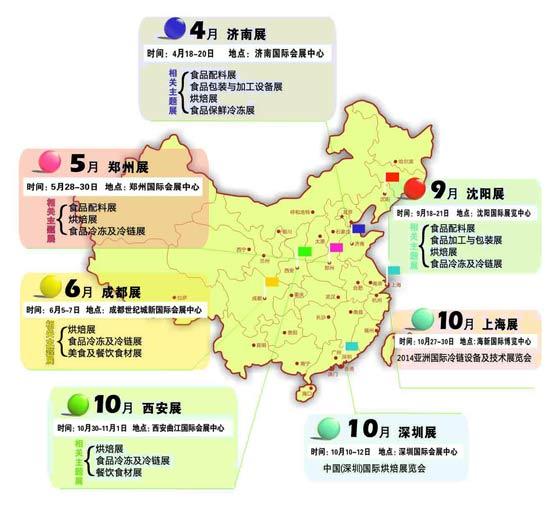 中国地图就是您的事业版图!