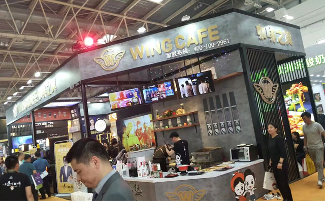 咖啡之翼亮相2021北京国际餐饮连锁加盟展
