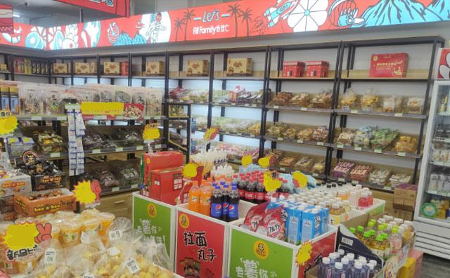 怡佳仁零食店优势大,零食多种系列满足你的味蕾
