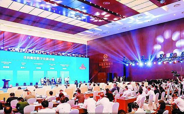 2021北京餐饮业发展趋势报告出炉