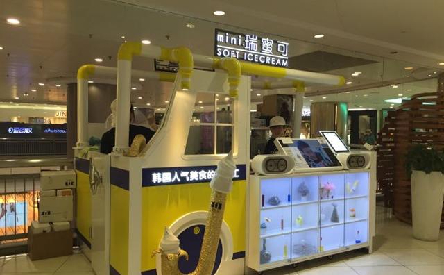瑞蜜可冰淇淋,韩国人气美食的搬运工