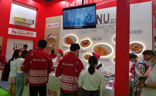 2021中国餐饮创新大会联袂上海餐博会