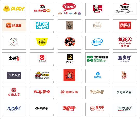 2021中国上海国际新餐饮博览会