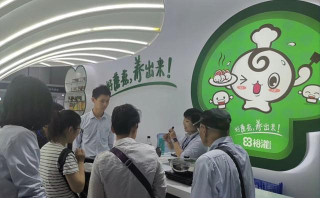 2021上海餐博会六月火热来袭