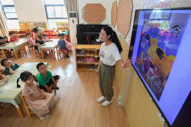 在长沙市岳麓幼儿教育集团第二幼儿园