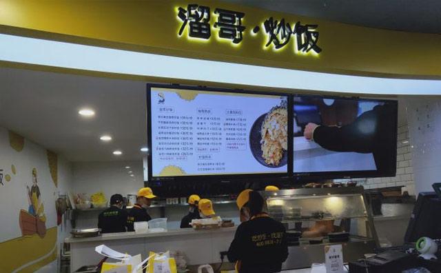 溜哥炒饭,智能机器人炒饭专卖店