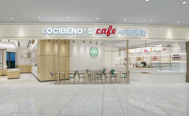 卡滋贝诺烘焙,面包蛋糕连锁品牌