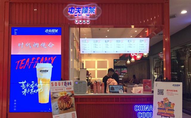 功夫颜茶,一个主打高颜值健康奶茶的茶饮品牌
