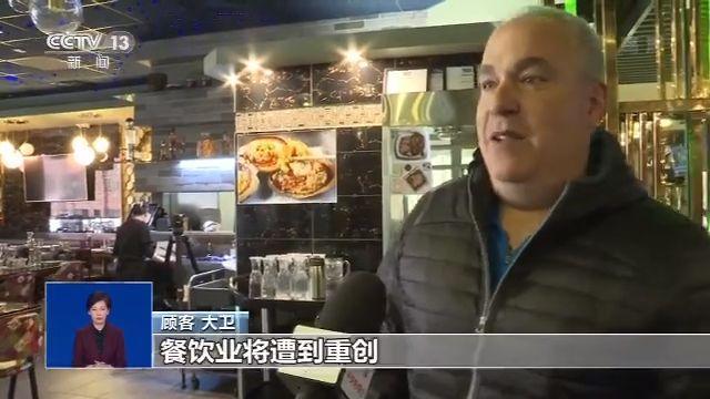 限制令下的美国餐饮业:餐馆顾客减少 服务人员担心失业