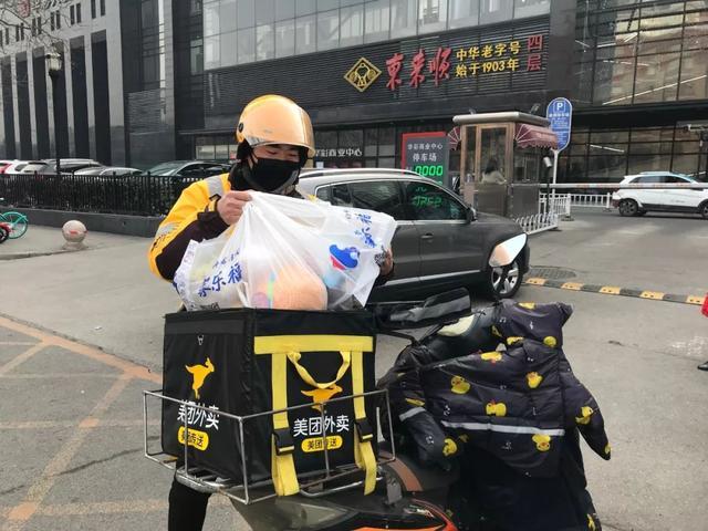 北京餐饮企业13%左右还在营业,近2万外卖小哥在送餐