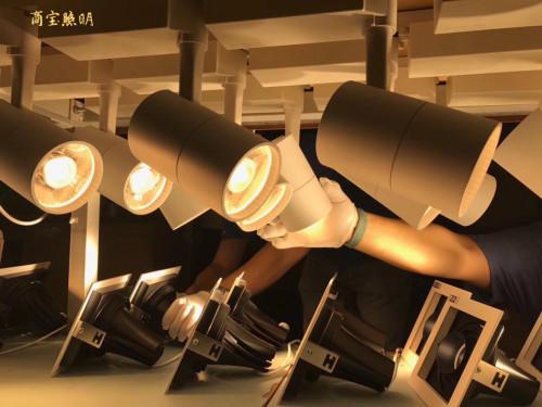 商宝照明即将亮相第12届餐饮界创新创业高峰论坛