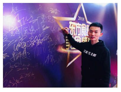 琉璃鲸奶茶创始人黄柯宁创业历程