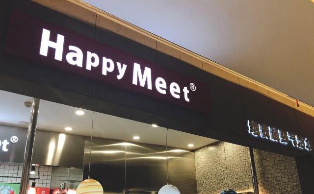 HappyMeet地表 强气泡水,主打气泡水果系列饮品