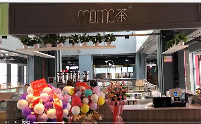momo奶茶,全球连锁的茶饮品牌