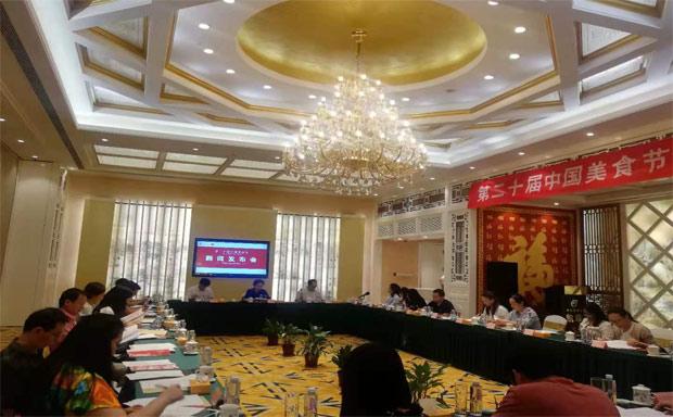 地标 红色 赣菜 米粉 夜经济,点燃第二十届中国美食节