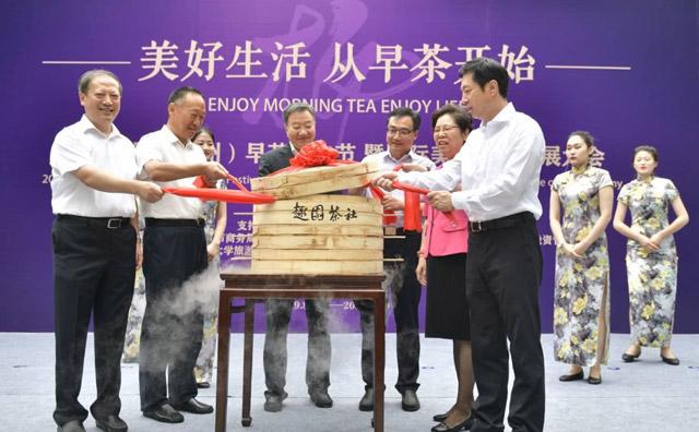 首届中国(扬州)早茶文化节暨国际美食创新发展大会开幕