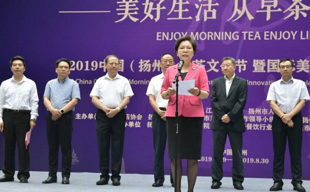 中国饭店协会会长韩明在开幕式上致辞时表示