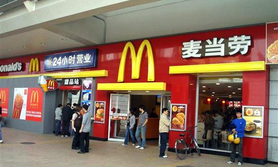 麦当劳将重资投入未来餐厅,中国特许经营店增至3152间