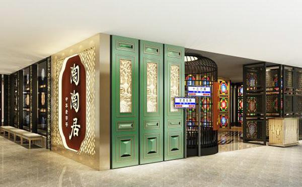 广州酒家拟受让陶陶居 股权,两大餐饮 携手