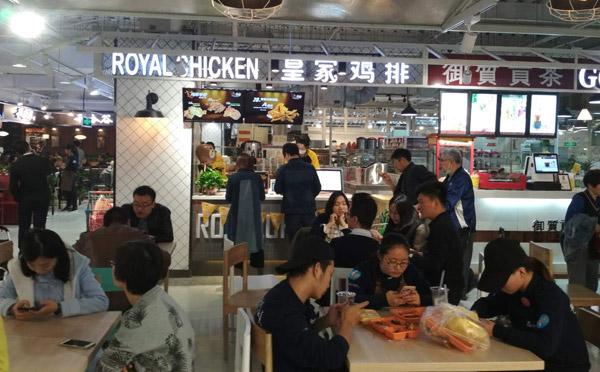 小饭店加盟店排行榜-皇家鸡排