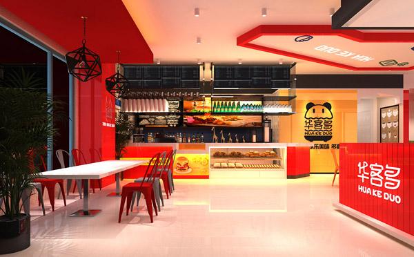 小饭店加盟店排行榜-华客多汉堡