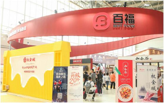 5月11日,盟享加.第52届中国特许加盟展在中国国际展览中心新馆盛大开幕