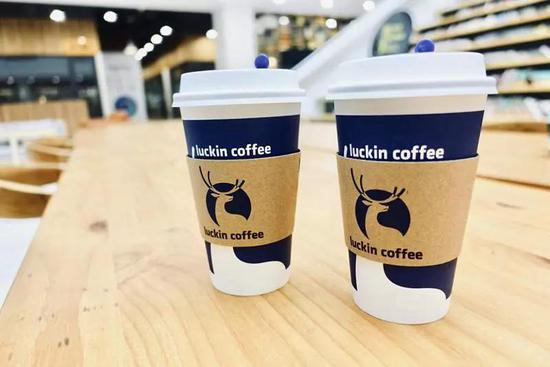 瑞幸咖啡提交赴美上市招股书,拟募资1亿美元