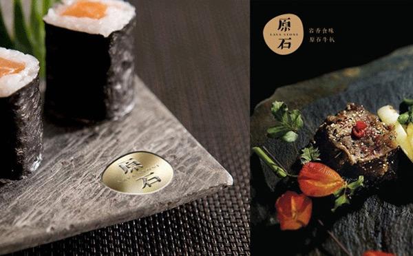 原石牛扒,休闲舒适时尚健康品位军事题材主题连锁餐厅