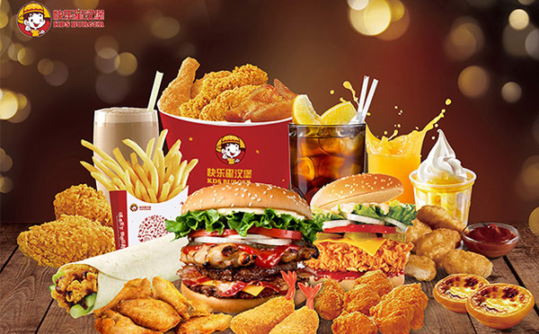 餐饮加盟好项目品牌有哪些-快乐星汉堡