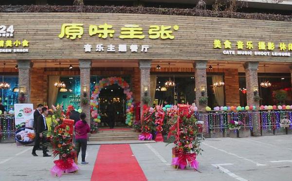 广州火锅店排名前十强-原味主张椰子