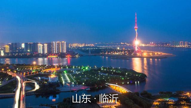 2019临沂国际连锁加盟展-展会优势