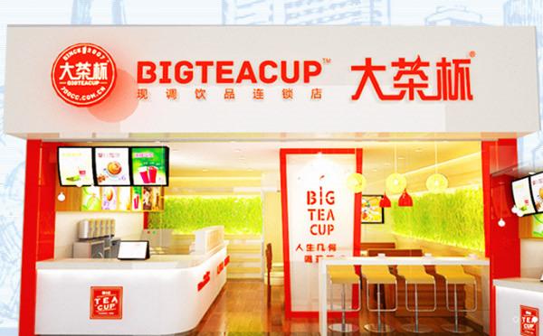 口碑好的餐饮加盟店-大茶杯奶茶