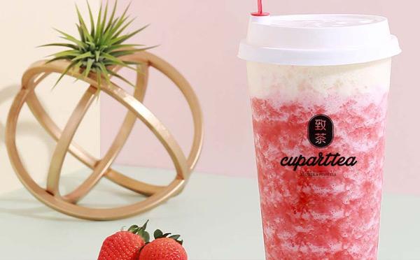致茶,网红花果茶健康与颜值双担当