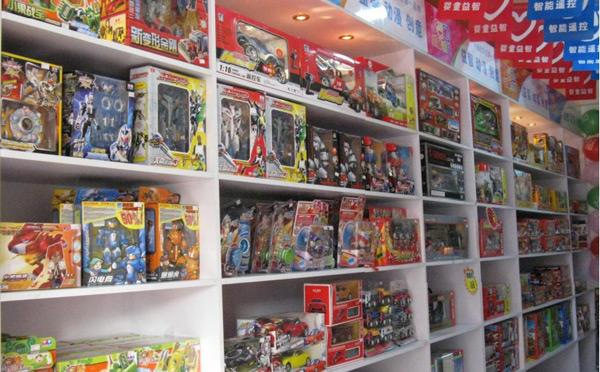 儿童玩具店:宝宝消费广
